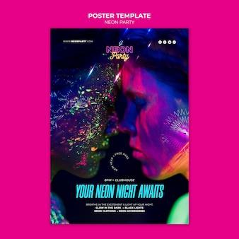Modello di manifesto festa notturna al neon