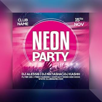 Неоновая вечеринка флаер