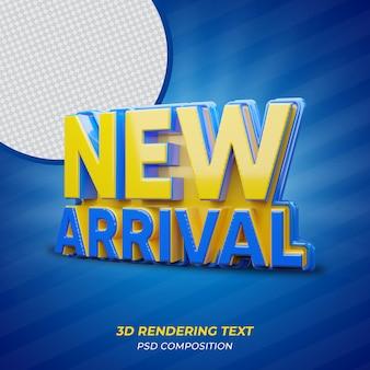 새로운 도착 3d 렌더링 텍스트