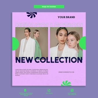 新しいコレクションパープルファッションショップinstagram投稿プレミアムテンプレート