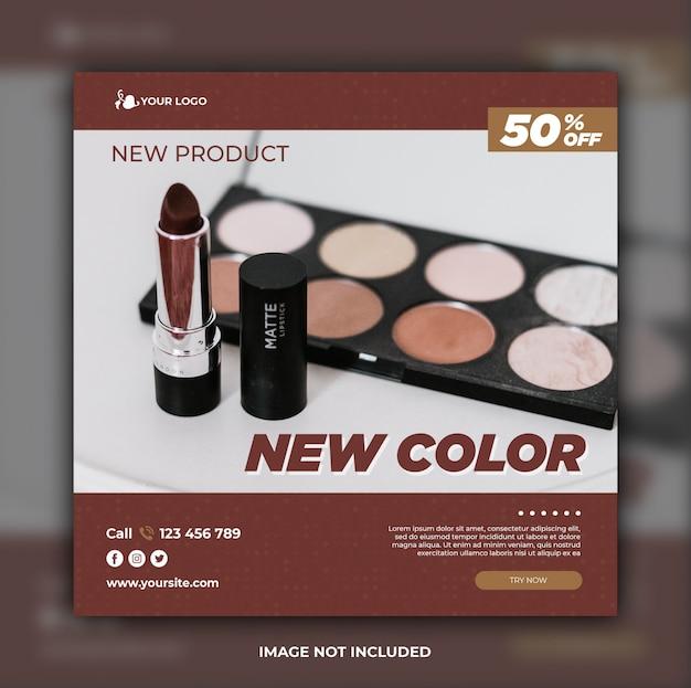Новый цветной шаблон продукта в социальных сетях