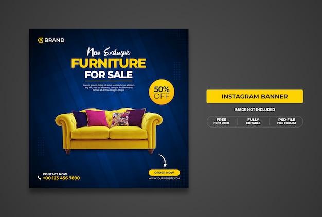 Новый рекламный баннер для продажи эксклюзивной мебели или шаблон баннера в социальных сетях