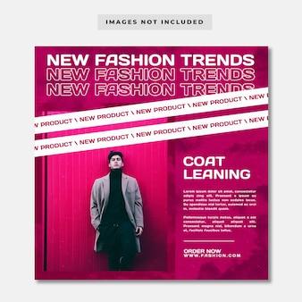 新しいファッショントレンドソーシャルメディアinstagramテンプレート