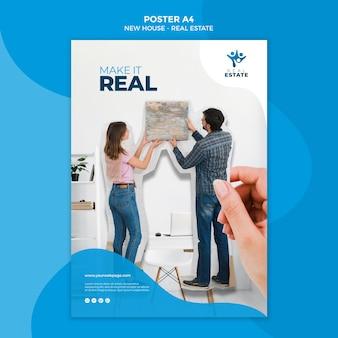 새 집 부동산 포스터