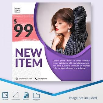 새 항목 패션 출시 소셜 미디어 게시물 배너 템플릿