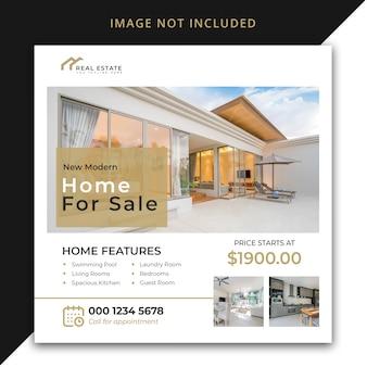 Новый современный дом для продажи пост шаблона