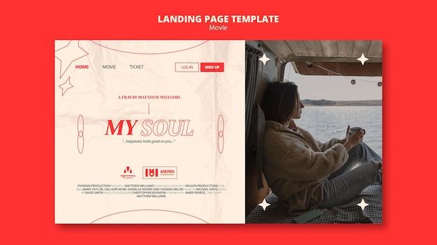 New movie web template