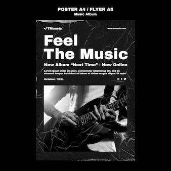 Шаблон плаката нового музыкального альбома