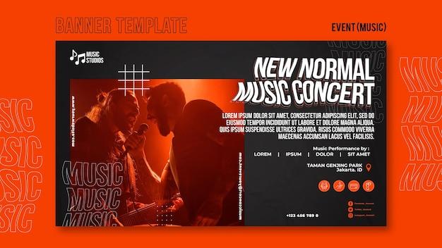 新しい通常の音楽コンサートバナーテンプレート