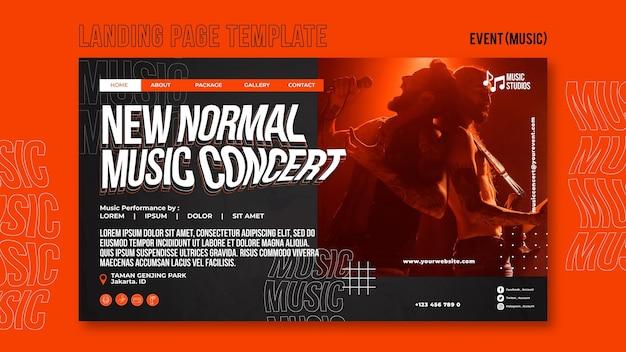 新しい通常の音楽コンサートのランディングページ
