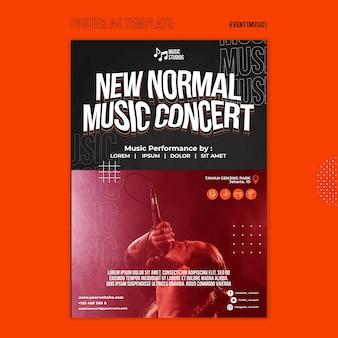 新しい通常の音楽コンサートの印刷テンプレート
