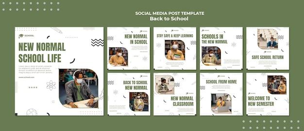 새로운 평범한 학교 생활 소셜 미디어 게시물