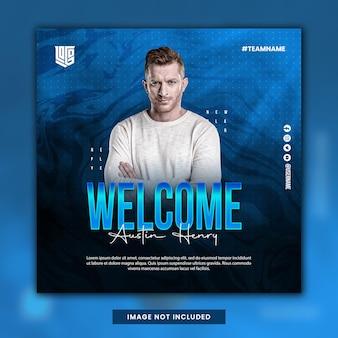 Шаблон оформления поста в социальных сетях нового игрока esports в instagram