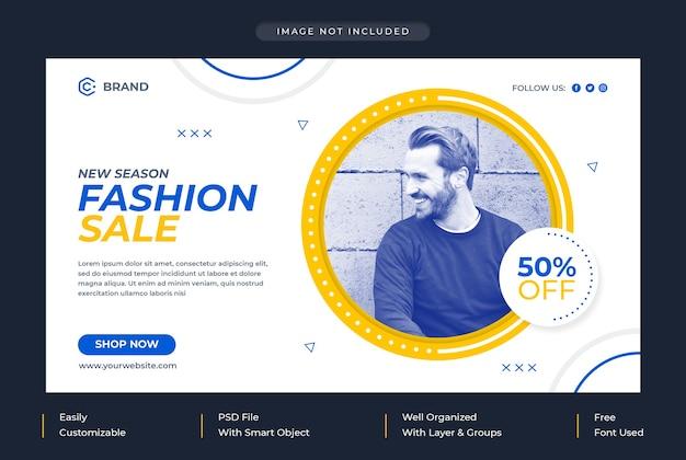 새 시즌 패션 판매 웹 배너 또는 소셜 미디어 게시물 템플릿