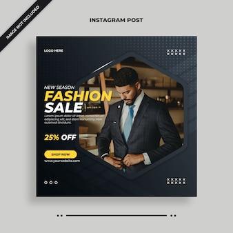 New season fashion sale web banner or social media post, instagram banner template