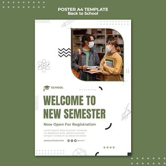 Modello di poster del nuovo semestre