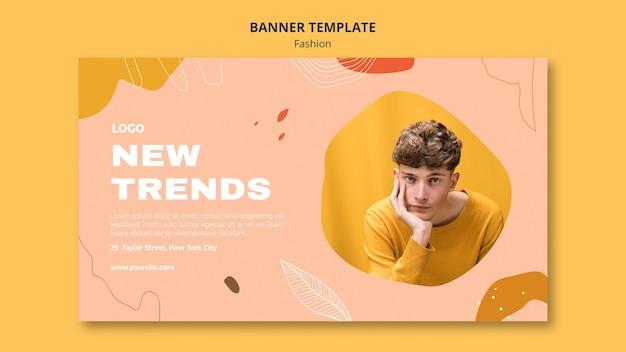 Новые тенденции мужской моды баннер шаблон