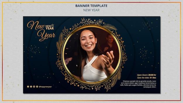 황금 세부 사항이 있는 새 해 배너 템플릿