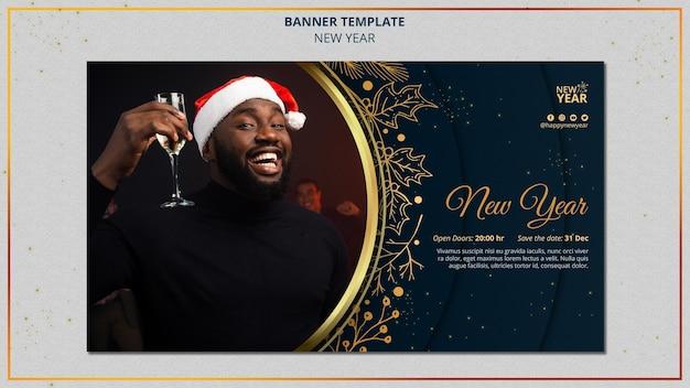 黄金の詳細と新年のバナーテンプレート