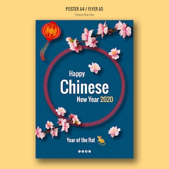 New year chinese poster with cherry blossoms
