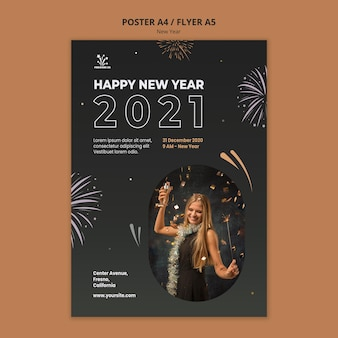 Новогодний шаблон флаера
