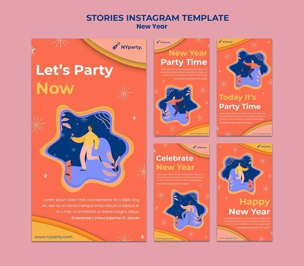 새해 개념 instagram 이야기 템플릿