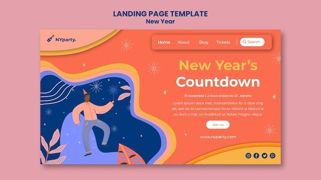 Modello di pagina di destinazione del concetto di nuovo anno