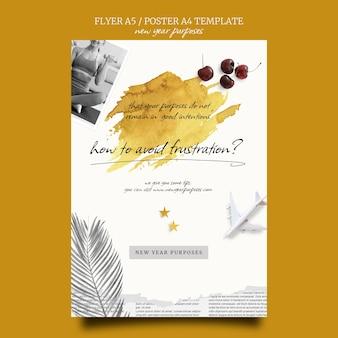 Шаблон печати с новогодними целями