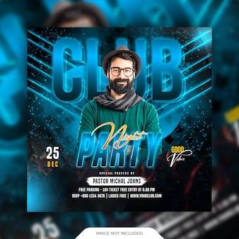 Баннер в социальных сетях и шаблон веб-баннера для вечеринки в ночном клубе