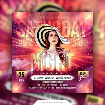 Шаблон флаера night party и шаблон веб-баннера