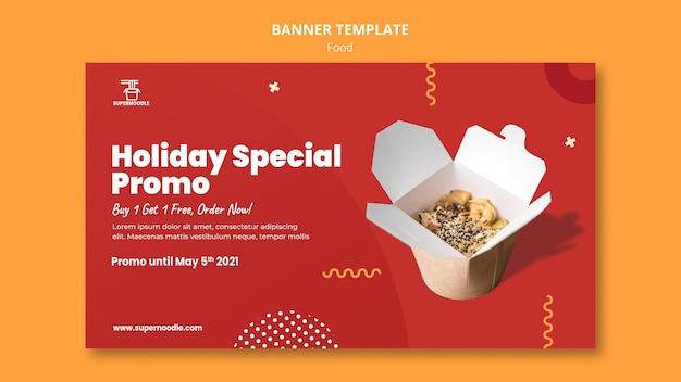Noodles promo banner template
