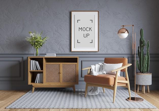 노르딕 스타일 인테리어 디자인, 나무 캐비닛 및 쪽모이 세공 마루와 회색 벽에 나무 의자