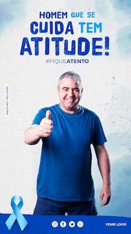 Novembro azul в бразилии пост instagram осведомленность о раке простаты