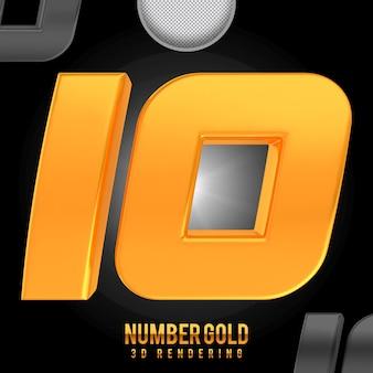 숫자 10 황금 3d 렌더링