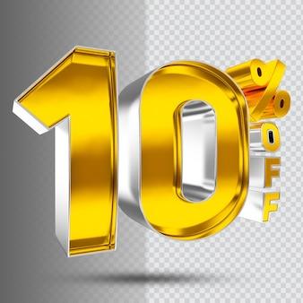Number 10 off 3d golden luxury