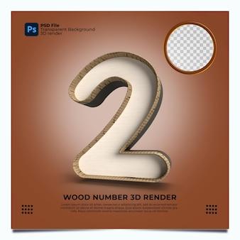 Номер 2 3d визуализация в стиле дерева с элементами