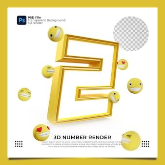 Номер 2 3d render желтого цвета с элементами