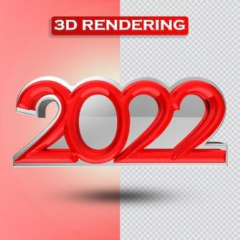 번호 2022 3d 렌더링