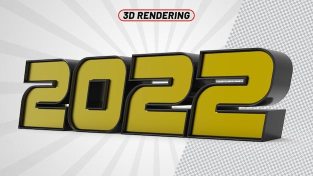 Number2022ゴールド3dレンダリング