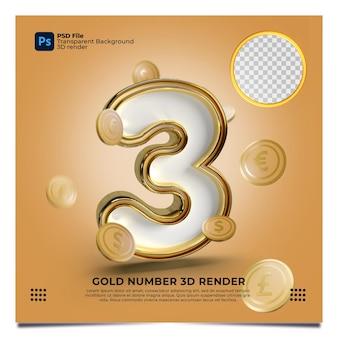 Номер 3 3d визуализации в золотом стиле с элементом