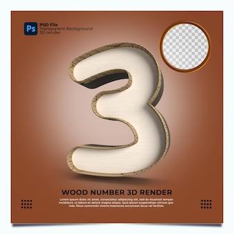 Номер 3 3d визуализация в стиле дерева с элементами