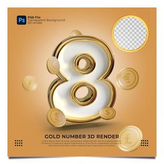 Номер 8 3d визуализации в золотом стиле с элементом