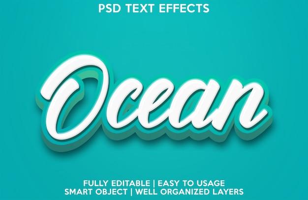 海のテキスト効果