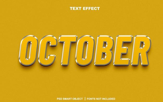 10월 텍스트 효과. 편집 가능한 텍스트 스마트 개체