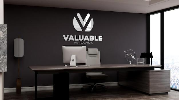 사무실 관리자 방 벽 로고 프로토 타입 프리미엄 PSD 파일