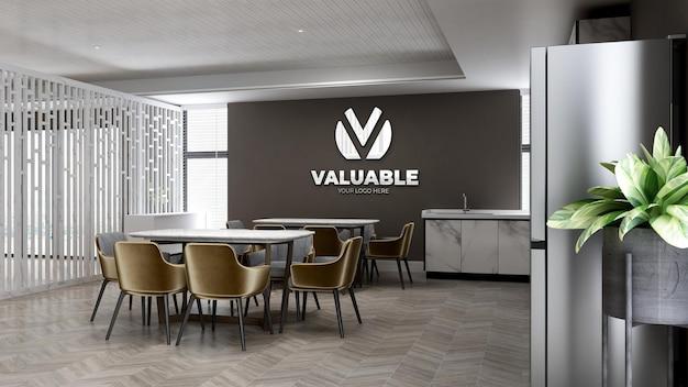 Макет логотипа стены кладовой офиса для брендинга