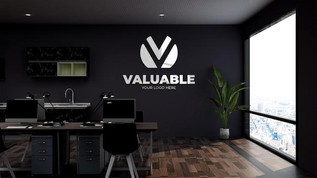 オフィスルームワークスペース壁ロゴモックアップ