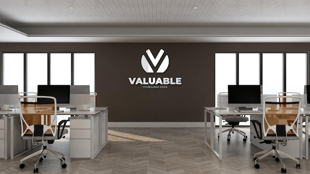 Office room workspace wall logo mockup