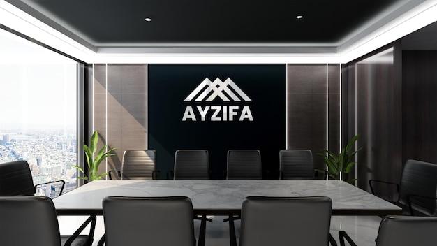 ビジネス会議室のオフィスの壁のロゴのモックアップ