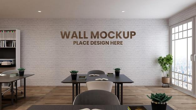 작업 공간의 사무실 벽 모형